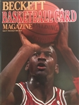 MICHAEL JORDAN 1990 1st ISSUE OF BECKETT BASKETBALL EVER $$$ Near Mint